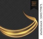 modern wavy golden light... | Shutterstock .eps vector #1045779871