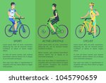 active lifestyle sport cyclist... | Shutterstock .eps vector #1045790659