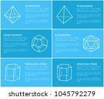 dodecahedron and octahedron ... | Shutterstock .eps vector #1045792279