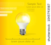 vector glowing led bulb. | Shutterstock .eps vector #1045793587