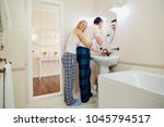 couple in the morning in the... | Shutterstock . vector #1045794517