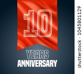 10 years anniversary vector... | Shutterstock .eps vector #1045801129
