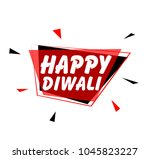 happy diwali  sign with red... | Shutterstock .eps vector #1045823227