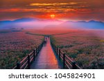 the beauty of the dawn sunrise... | Shutterstock . vector #1045824901