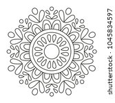 Beautiful Mandala Shape For...