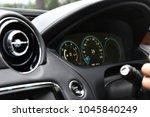 console luxury super car inside ... | Shutterstock . vector #1045840249