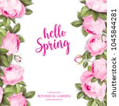 Invitation Text Card With Hello ...
