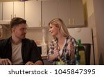 couple preparing a romantic... | Shutterstock . vector #1045847395