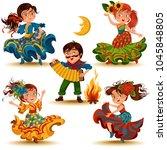 young women dancing salsa on... | Shutterstock .eps vector #1045848805