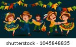 young men and women dancing... | Shutterstock .eps vector #1045848835