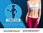 design of web banner of fitness ... | Shutterstock .eps vector #1045850347