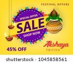 akshaya tritiya festival design ... | Shutterstock .eps vector #1045858561