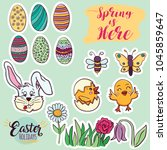 hand drawn colorful cute easter ... | Shutterstock .eps vector #1045859647