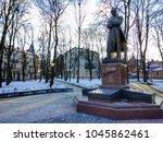 drohobych  ukraine   march 10 ... | Shutterstock . vector #1045862461
