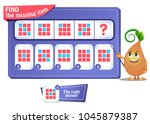 Stock vector educational game for kids and adults development of logic iq task game for children what comes 1045879387