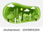eco green illustration with... | Shutterstock .eps vector #1045894204