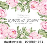 wedding cards floral design.... | Shutterstock .eps vector #1045894891