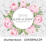 wedding invitation with peonies ... | Shutterstock .eps vector #1045896139