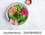 fresh seafood recipe. shrimp... | Shutterstock . vector #1045898005