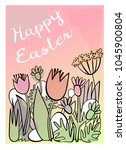 beautiful basket with easter... | Shutterstock .eps vector #1045900804