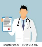 doctor  with a sheet of...   Shutterstock .eps vector #1045915507