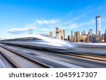 high speed rail with cityscape... | Shutterstock . vector #1045917307