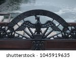bucharest  the symbol and the... | Shutterstock . vector #1045919635