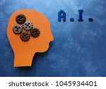 ai text with gears and paper... | Shutterstock . vector #1045934401