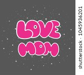mothers day cards vintage retro ...   Shutterstock .eps vector #1045936201