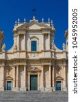 Small photo of Cathedral of San Nicola di Mira in the center of Noto, Sicily. In 2002 declared UNESCO World Heritage Site.Italy
