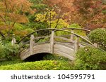 A Wooden  Japanese Style Arch...