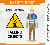 safety at the construction site.... | Shutterstock .eps vector #1045996207