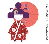 illustration of a japanese girl ... | Shutterstock .eps vector #1045998751