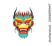 Dragon Face  Colorful Symbol O...