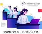 science abstract colorful... | Shutterstock .eps vector #1046013445