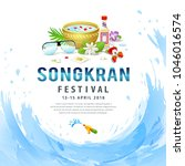 amazing songkran festival of... | Shutterstock .eps vector #1046016574