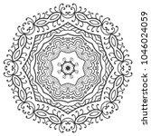 mandala isolated design element ... | Shutterstock .eps vector #1046024059