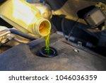 engine oil change | Shutterstock . vector #1046036359