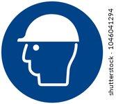 mandatory sign vector   wear... | Shutterstock .eps vector #1046041294