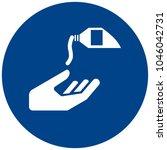 mandatory sign vector   use... | Shutterstock .eps vector #1046042731