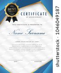 certificate template with... | Shutterstock .eps vector #1046049187