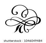 hand drawn flourish calligraphy ... | Shutterstock . vector #1046049484