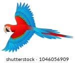 cute macaw bird cartoon flying. ... | Shutterstock .eps vector #1046056909