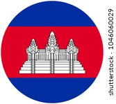 vector round flag of cambodia.... | Shutterstock .eps vector #1046060029