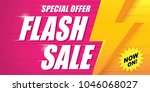 flash sale special offer... | Shutterstock .eps vector #1046068027