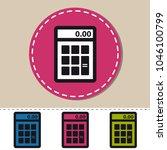 calculator flat icon   colorful ...