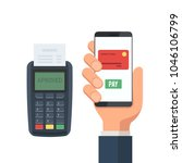pos terminal mobile payment.... | Shutterstock .eps vector #1046106799