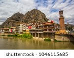 amasya is a city in northern... | Shutterstock . vector #1046115685