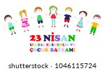 23 april  children s day.... | Shutterstock .eps vector #1046115724