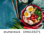 ramen. traditional japanese... | Shutterstock . vector #1046133271